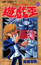 YugiohOriginalManga-VOL28-JP2