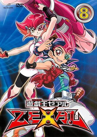 File:ZEXAL DVD 8.jpg