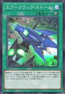 AirCrackingStorm-JP-Anime-VR