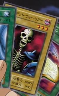 ZombieWarrior-JP-Anime-DM