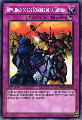 File:RivalryofWarlords-SDWA-SP-C-1E.png