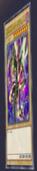 SupremeKingDragonStarvingVenom-JP-Anime-AV-2