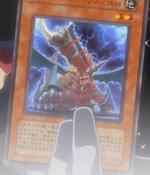 TGCatapultDragon-JP-Anime-5D
