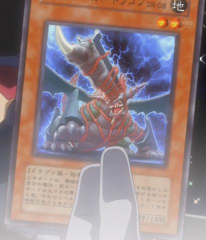 File:TGCatapultDragon-JP-Anime-5D.png