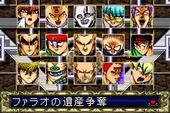 File:DDM Pharaoh'sTreasureCup.jp.png