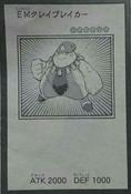 EnterMateClayBreaker-JP-Manga-AV