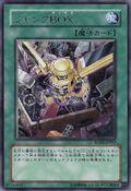 JunkBox-RGBT-JP-R