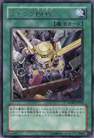 File:JunkBox-RGBT-JP-R.jpg