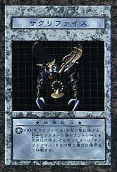 RelinquishedB4-DDM-JP