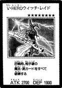 VisionHEROWitchRaider-JP-Manga-GX
