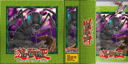 File:ABugsDeal-Booster-GX04.png