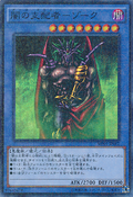 DarkMasterZorc-MP01-JP-MLSR