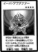 EvaAbductor-JP-Manga-R