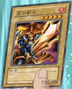 FlameSwordsman-JP-Anime-DM-2