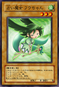 FortuneFairyHu-JP-Anime-5D