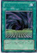 FusionGate-DL3-JP-R