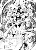 NumberS39UtopiatheLightning-JP-Manga-ZX-NC