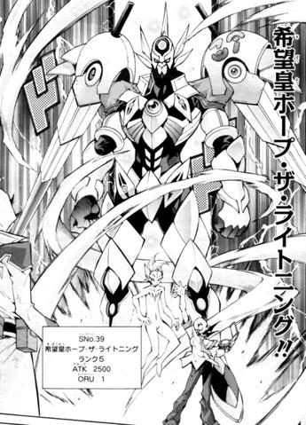 File:NumberS39UtopiatheLightning-JP-Manga-ZX-NC.png