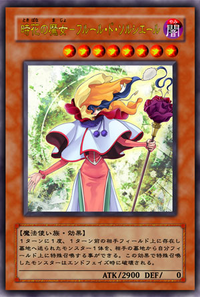 SorcieredeFleur-JP-Anime-5D