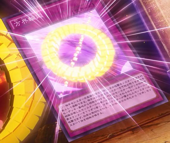 File:CubicRebirth-JP-Anime-MOV3.png