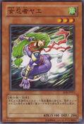LadyNinjaYae-SD8-JP-C