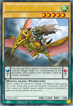 File:SkyDragoonsofDraconia-CORE-IT-LE-OP.png