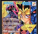 Yu-Gi-Oh! True Duel Monsters: Sealed Memories Game Guide