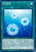 AquariumLighting-CPD1-JP-C