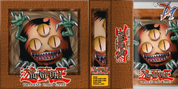 File:BeginnerMonsters-Booster-GX04.png