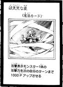 BlusteringWinds-JP-Manga-ZX