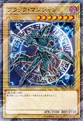 DarkMagician-MVPI-JP-OP