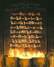 Atem-Tomb Invisible-Ink-Tablet