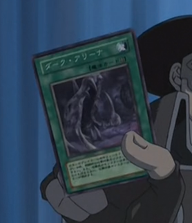 File:DarkArena-JP-Anime-GX.png