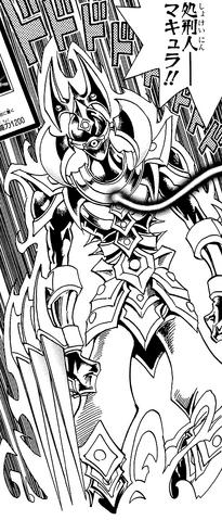 File:MakyuratheDestructor-JP-Manga-DM-NC.png