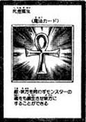 MonsterReborn-JP-Manga-MW