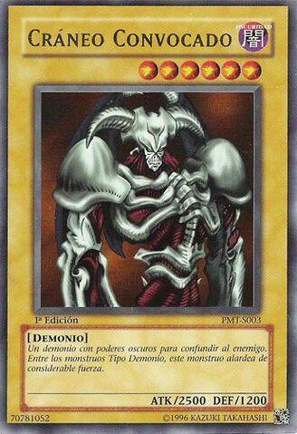 File:SummonedSkull-PMT-SP-UR-1E.jpg