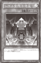 LevelLimitAreaB-JP-Manga-DZ