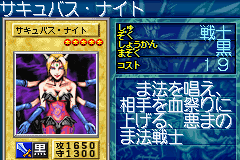 File:SuccubusKnight-GB8-JP-VG.png