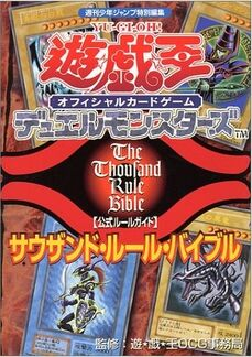 TR-BookJP
