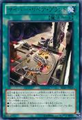 CyberRepairPlant-SD26-JP-R