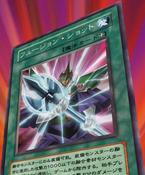 FusionShot-JP-Anime-GX