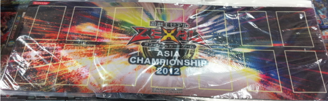 File:Mat-AsiaChampionship-2012-AE.png