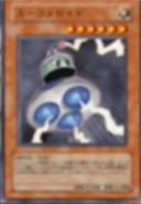 UFOroid-JP-Anime-GX