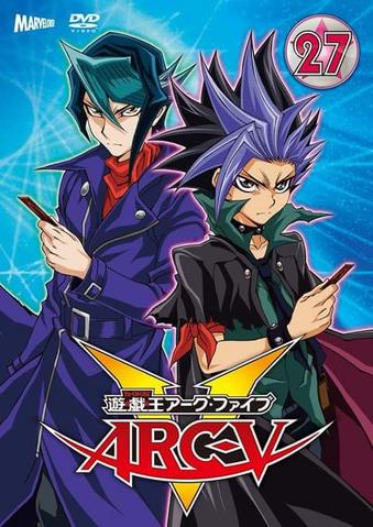 File:ARC-V DVD 27.png