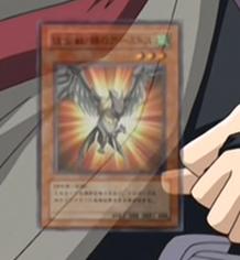 File:AlchemyBeastAretostheTin-JP-Anime-GX.png