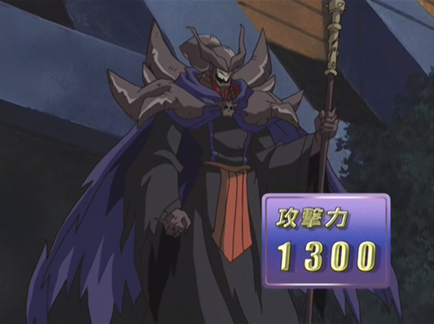 File:InvincibleDemiseLord-JP-Anime-GX-NC.png