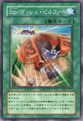 SpeedSpellDashPilfer-JP-Anime-5D