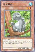 TreeOtter-PR01-KR-C-UE