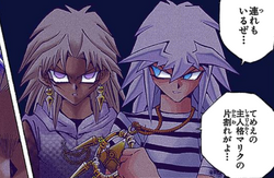 Your host Marik is also here
