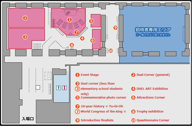File:Yugioh worlds 2012 event map.png